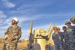 伊朗武器禁運 即起解除