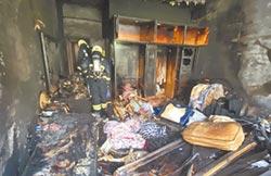 烘衣機引祝融 婦全身燒傷亡