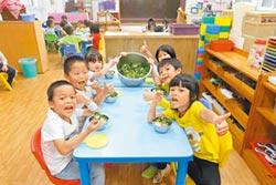 在地蔬菜端上桌 幼兒園寓教於吃