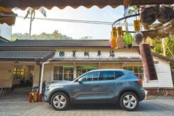 Volvo XC40 T3 Momentum 三缸动力傲视同级对手