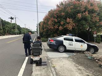 99歲翁迷途拒警相助 聽到要下棋立刻跟著走
