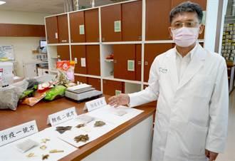 秋冬抗疫 安南醫院提供中藥提升免疫力方法