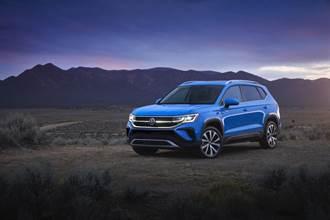 上汽大眾 Tharu 拉皮再上,Volkswagen Taos 入門級 SUV 亮相、2021 美州地區專屬上市