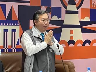 鄭文燦:求颱風來桃園 將赴石門水庫求雨