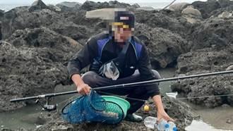 富山漁業保育區2男違法垂釣 海巡當場緝獲後函送