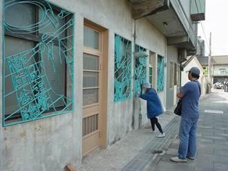 雲林宜梧聚落景觀再造 用鐵花窗訴說在地的故事