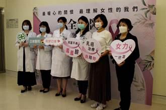 亞東醫院「全女醫」乳房特別門診 解決女性顧慮