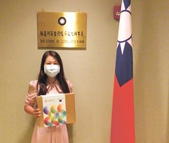 Power Taiwan暖心禮獲熱購