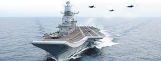 衝著中國 印國產航母12月海試