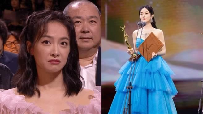 趙麗穎在台上頒獎,宋茜的表情引發熱議。(圖/微博)