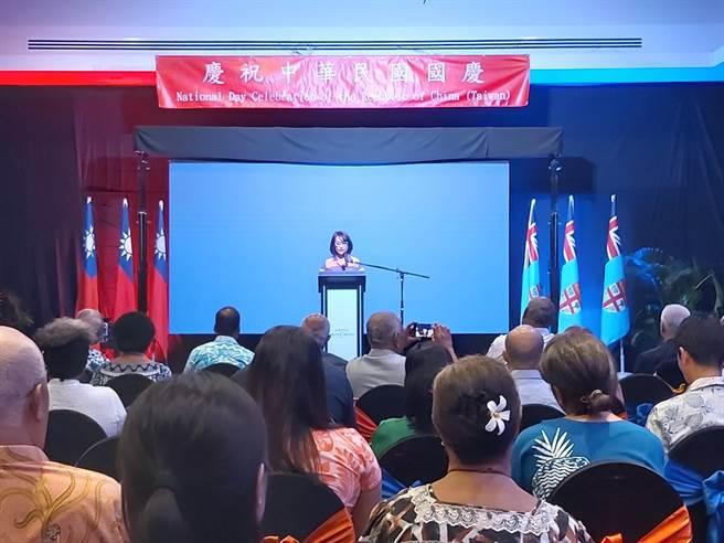 我駐斐濟代表處日前舉辦慶祝雙十國慶活動,傳出有陸方人員闖入騒擾,爆發肢體衝突。圖為該代表處日前慶祝國慶活動畫面。(取自代表處官網)