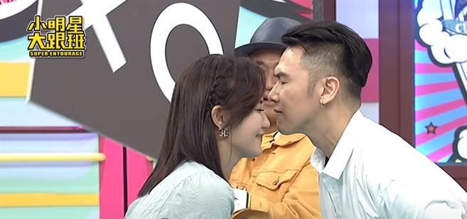 何妤玟與大隸在節目上互動曖昧。(圖/YT@我愛小明星大跟班)