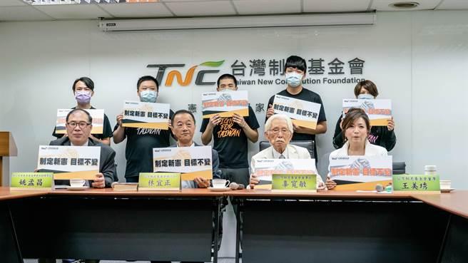 台灣制憲基金會提供