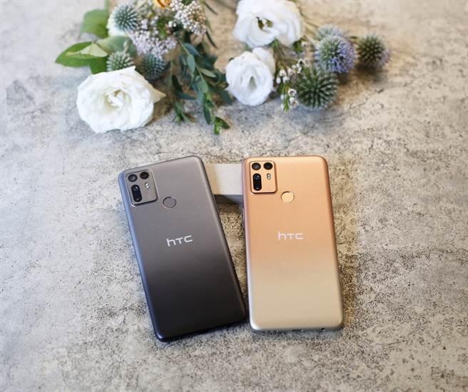 HTC Desire 20+ 產品照。(HTC提供/黃慧雯台北傳真)