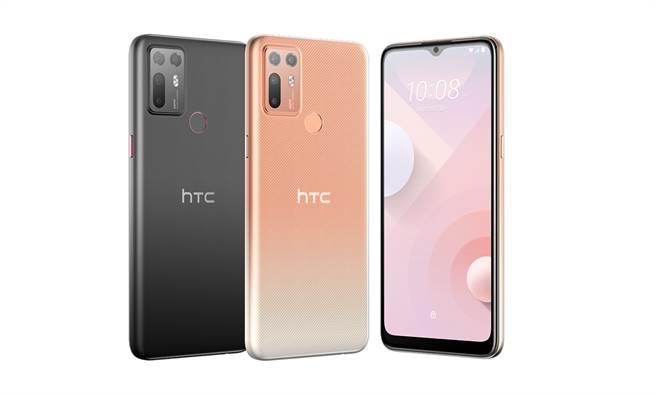 HTC Desire 20+晨曦橘及暮影黑。(HTC提供/黃慧雯台北傳真)