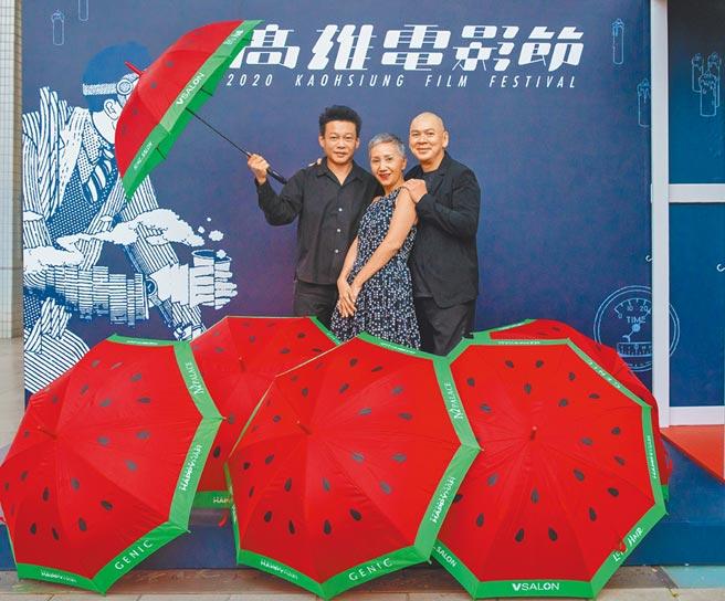 李康生(左起)、陸弈靜、蔡明亮3位老戰友昨日合體現身。(高雄電影節提供)