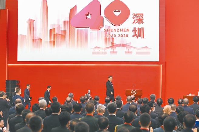 10月14日,深圳經濟特區建立40周年慶祝大會上,大陸領導人習近平表示賦予深圳更多自主權。(中新社)
