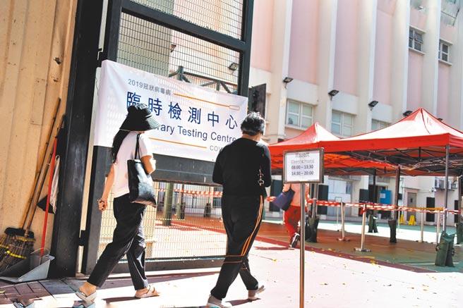 10月18日,香港油尖旺臨時檢測中心最後一天開放,市民陸續前往免費採樣檢測。(中新社)