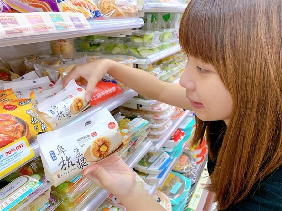 「阜杭豆漿」經典飯糰 7-ELEVEN就能吃得到!