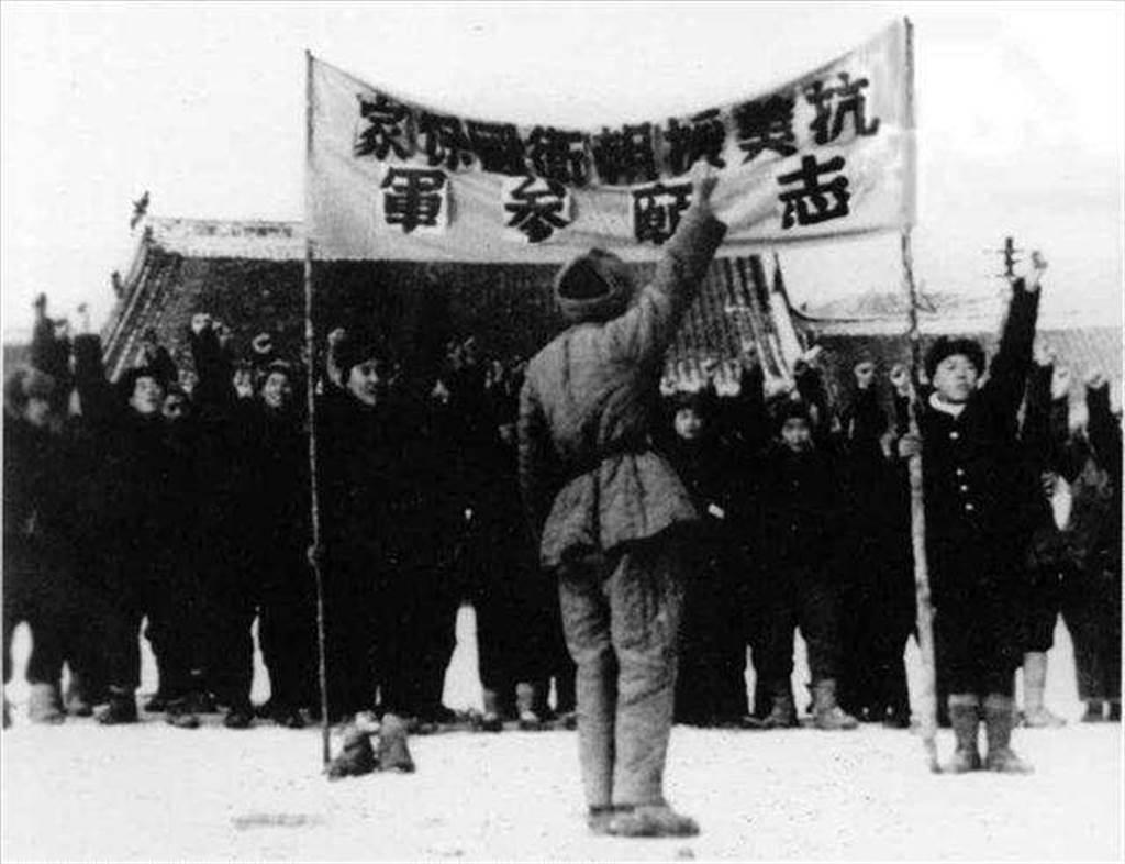 由於戰場在朝鮮半島,毛澤東是以抗美援朝志願軍名義參加韓戰。而要人民志願參軍赴朝鮮打仗,便提出參加抗美援朝志願軍是「保家衛國」。(圖/公開檔案)