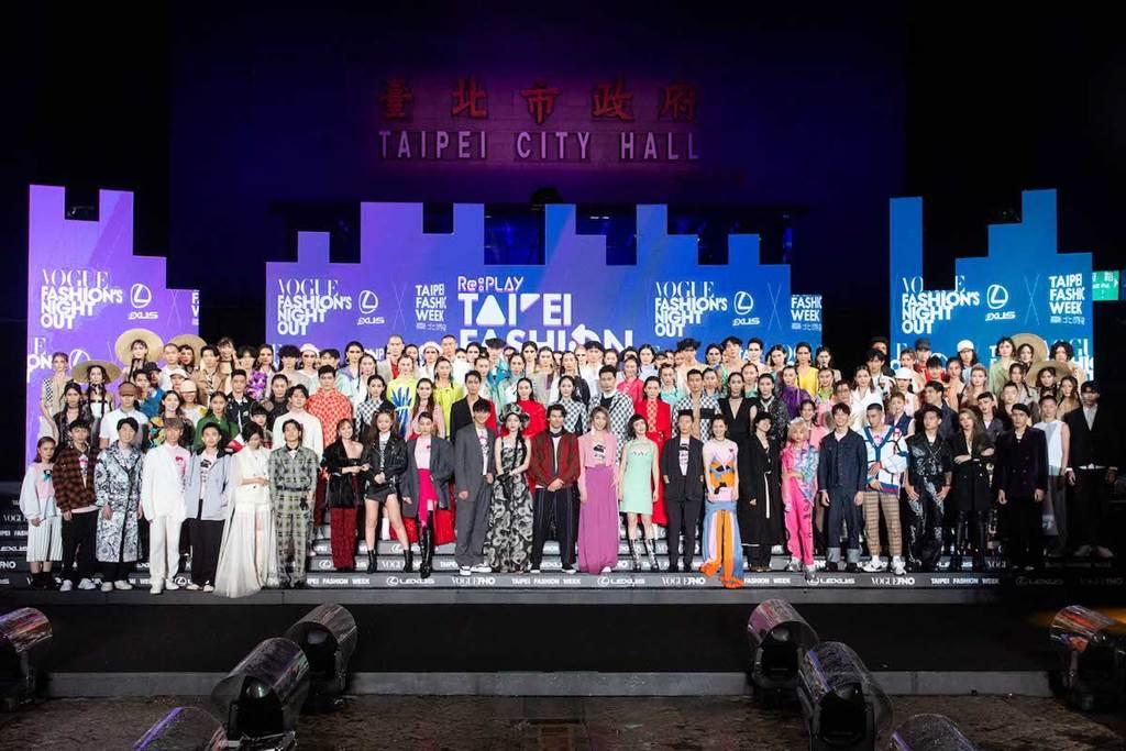 臺北市政府文化局、VOGUE、LEXUS聯手打造史無前例最高規格封街時尚大秀,眾星雲集與多位臺灣設計師偕同百位名模同台合影。