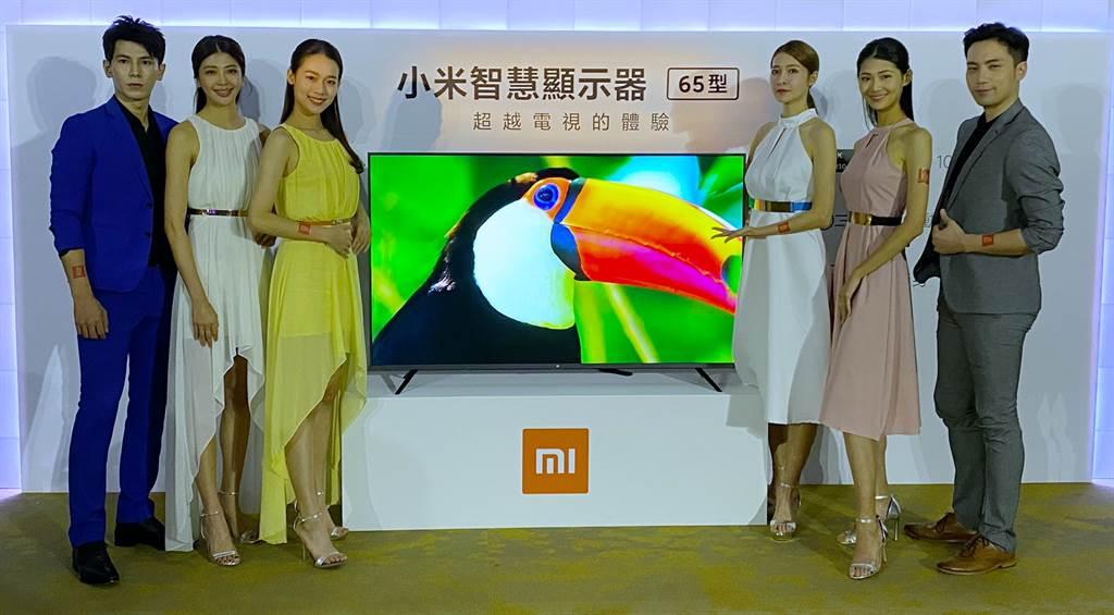 小米智慧顯示器65型在台發表。(黃慧雯攝)