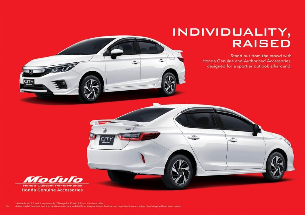 導入最新世代 Sport Hybrid i-MMD 技術,第七代 Honda City 1.5 e:HEV RS 馬來西亞世界首發!