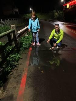 基隆中和路再度爆管 水淹馬路 行經民眾心驚驚