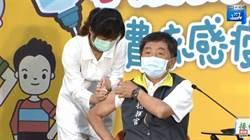 疫苗之亂被罵翻 蘇貞昌:這就像請客爆桌啦