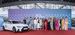 LEXUS全新改款IS 首度亮相2020臺北時裝週時尚大秀