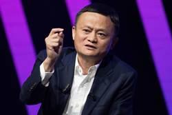 2020胡潤百富榜發佈 馬雲第四次成為大陸首富