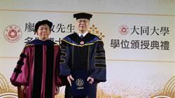工業報國!和碩廖賜政 獲頒大同大學名譽博士