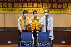 台南市城中獅子會捐贈南市醫輪椅 1小時半募齊50台