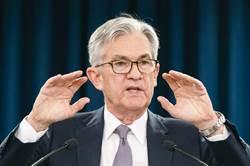 央行數位貨幣有影嘸? FED老大:做對比做第一個更重要