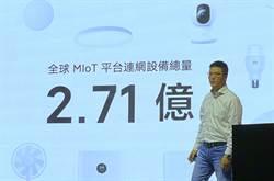 電視已登台 小米台灣正評估是否引進冰箱及洗衣機產品