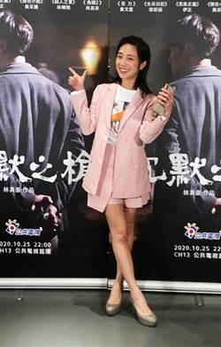 梁舒涵離開《女力》爆瘦6kg 黃文星見她驚呼「仙姑上身」