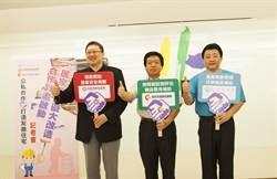 趙怡致力公益慈善 推動為銀髮世代打造台灣友善宅