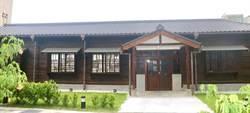 高雄市六龜區兩棟百年日式建築 周日對外開放參觀