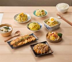 免飛日本!全家「媽媽煮藝」推日式盒裝配菜