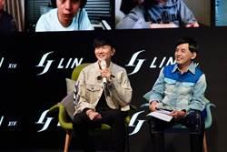 林俊傑自首撞傷老蕭髖關節 線上聽歌會2500萬人觀看