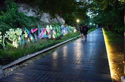 民眾參與規畫設計 山海鐵馬道有亮點