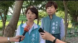 陳亭妃質疑南區體育會爽領補助 南市體育處澄清