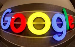 美國司法部將正式起訴谷歌違反反托拉斯法