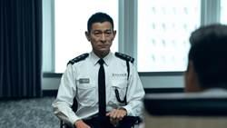 刘德华直呼难度高 《拆弹专家2》与刘青云演技交锋