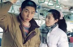 李滄東經典作《綠洲:數位經典版》18年首度全台上映
