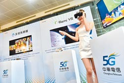 電信業第一家!通過NCC IS2051及PLMN12 中華電信 獲5G標準雙認證