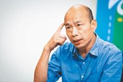 韓國瑜稱台灣民主自由 將成笑話