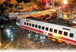 普悠瑪翻覆 肇因台鐵制度殺人
