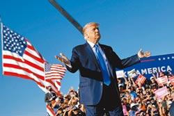 沈富雄:若今投票 川普只能在「這國」當選