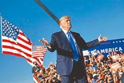 美國夢的破碎與重建